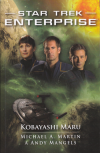 Star Trek: Enterprise 1 - Kobayashi Maru - Martin A. Michael (Star Trek: Enterprise - Kobayashi Maru)